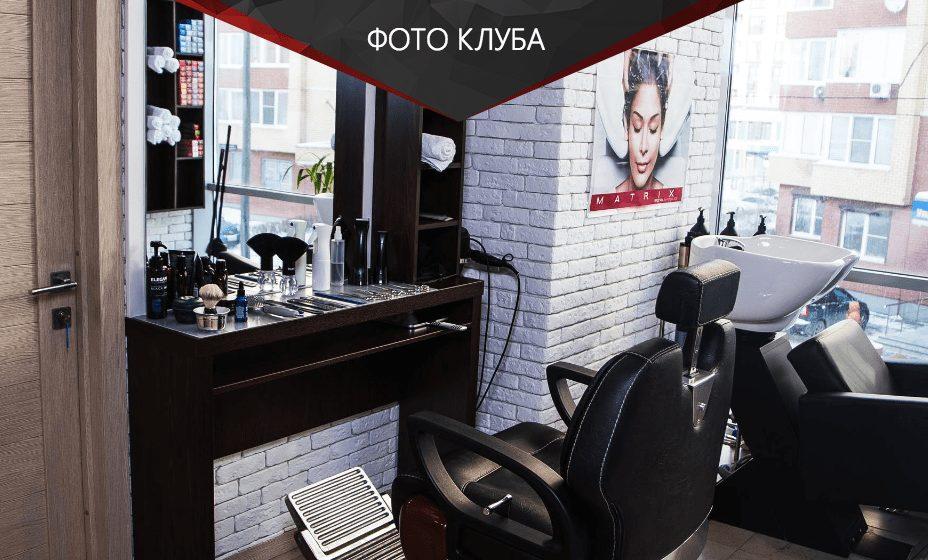 "Салон красоты ФИТНЕС-КЛУБ ""OHANA"" Мытищи"