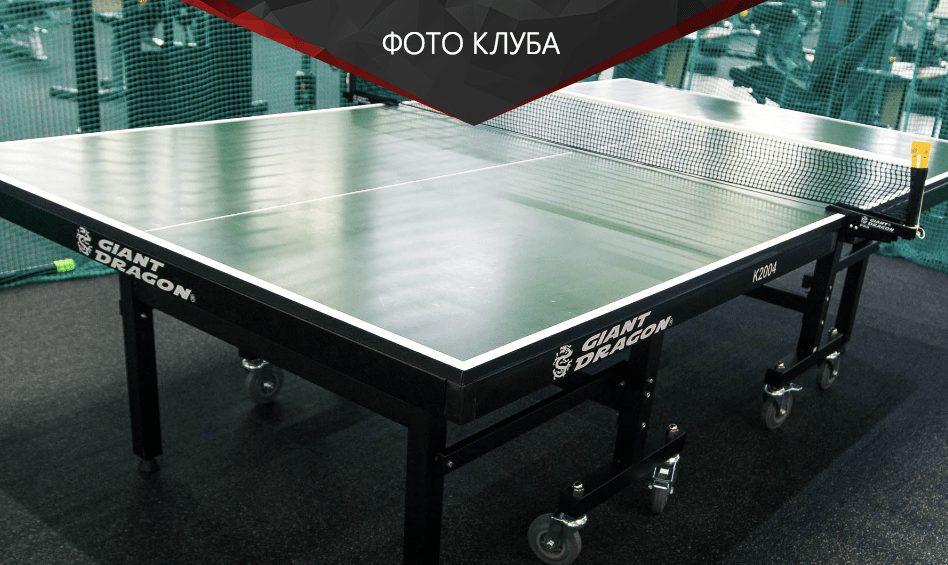 """ФИТНЕС-КЛУБ """"OHANA"""" Мытищи теннисный зал"""