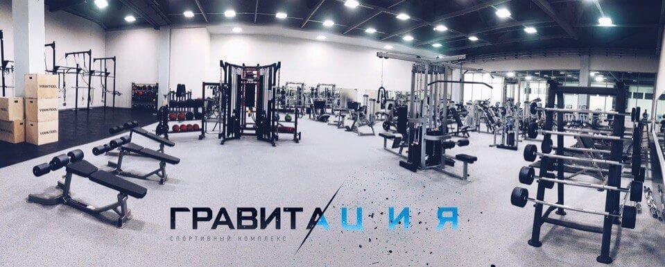 Фитнес клуб Uhfdbnfwbz