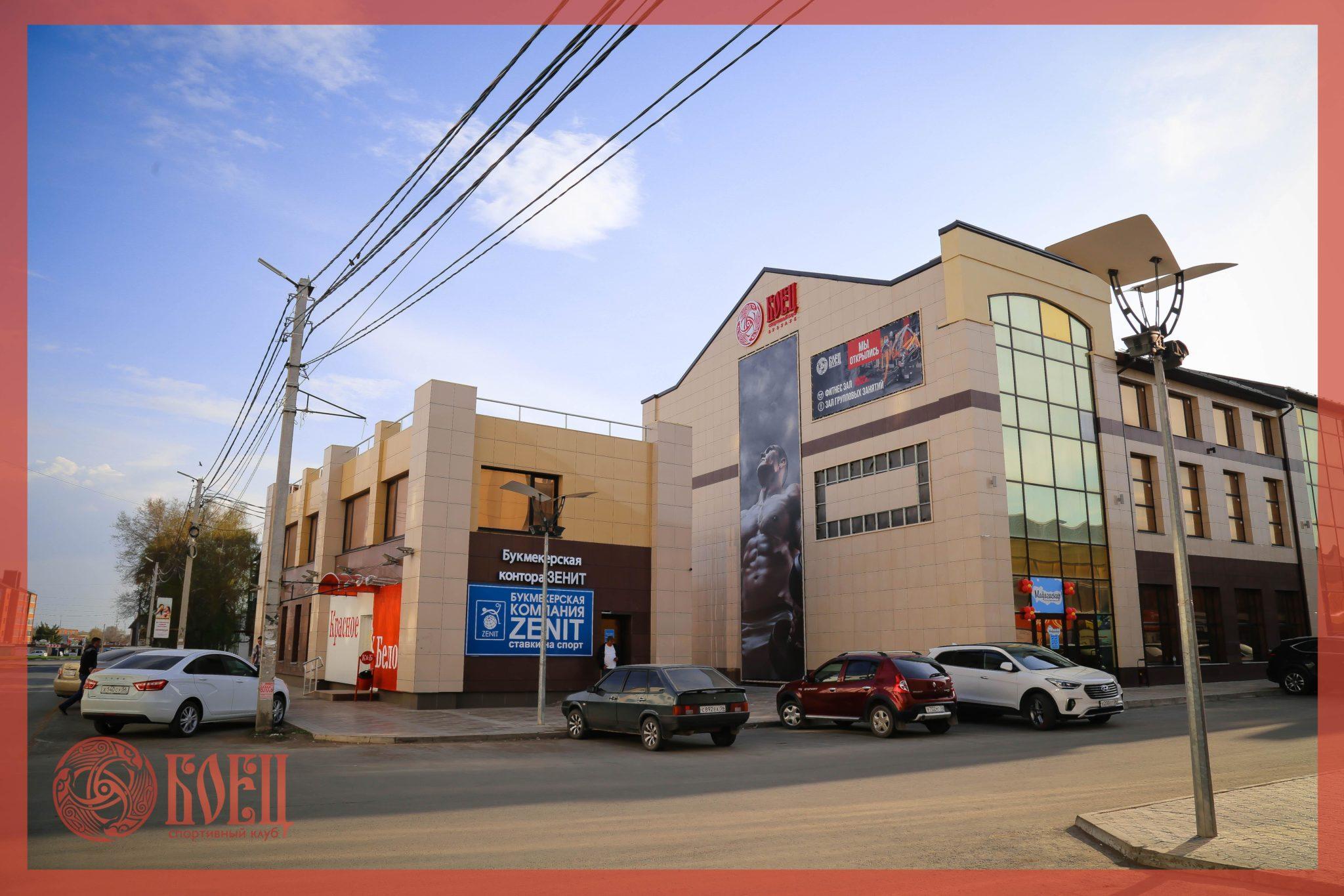 "здание Фитнес-клуб ""Боец"" г.Бузулук"
